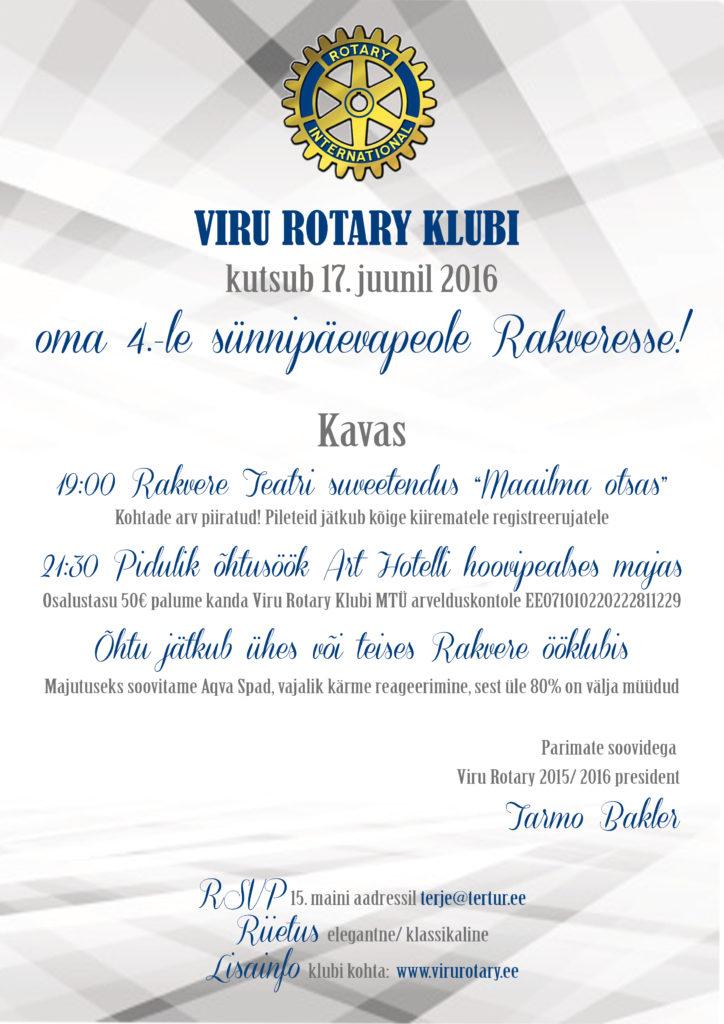 Kutse Viru Rotray sünnipäevale